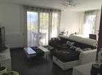 Renting Apartment 3 rooms 71m² Saint-Ismier (38330) - Photo 7