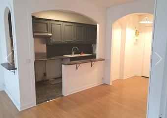 Vente Appartement 2 pièces 45m² Paris 10 (75010) - Photo 1