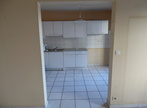 Location Appartement 3 pièces 69m² Rumilly (74150) - Photo 11
