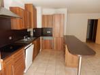 Vente Appartement 5 pièces 87m² La Tour-du-Pin (38110) - Photo 4