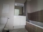 Vente Appartement 2 pièces 39m² Échirolles (38130) - Photo 5