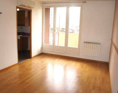 Vente Appartement 2 pièces 40m² Saint-Égrève (38120) - photo