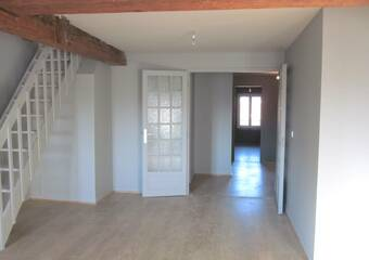 Location Appartement 4 pièces 98m² Rives (38140) - Photo 1