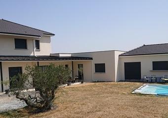 Vente Maison 6 pièces 260m² Serbannes (03700) - photo