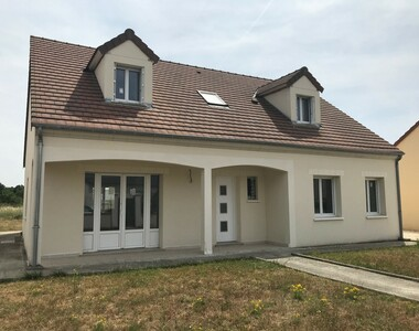 Vente Maison 5 pièces 140m² Briare (45250) - photo