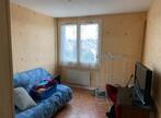 Vente Appartement 2 pièces 47m² Roanne (42300) - Photo 22