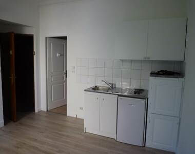 Location Appartement 1 pièce 18m² Grenoble (38000) - photo
