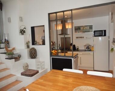 Vente Maison 6 pièces 135m² Parthenay (79200) - photo