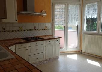 Vente Appartement 4 pièces 88m² La Ricamarie (42150) - photo