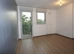 Vente Appartement 23m² Saint-Étienne (42000) - Photo 8