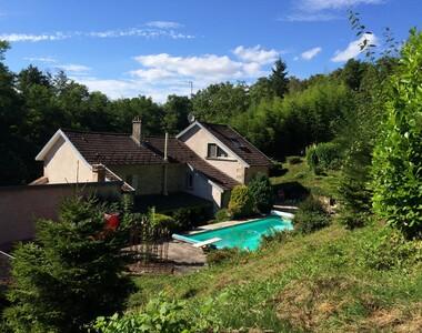 Sale House 9 rooms 210m² 15 minutes de Luxeuil ou de Vesoul - photo