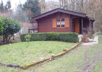 Vente Maison 3 pièces 10 km Sud Egreville - photo