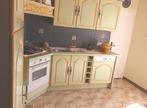 Vente Maison 6 pièces 97m² Saint-Laurent-de-la-Salanque (66250) - Photo 3