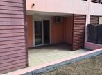 Location Appartement 1 pièce 36m² Sainte-Clotilde (97490) - Photo 6