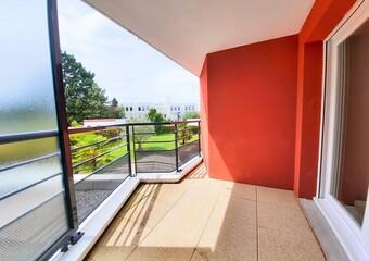 Vente Appartement 2 pièces 49m² Nantes (44300) - Photo 1