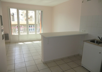 Location Appartement 1 pièce 24m² Grenoble (38000) - Photo 1