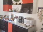 Sale House 4 rooms 140m² BREUCHES - Photo 1