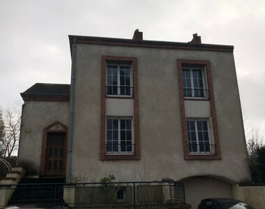 Vente Immeuble Gien (45500) - photo