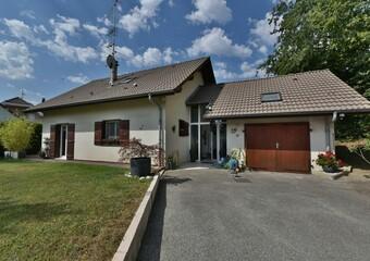 Sale House 4 rooms 139m² Minzier (74270) - Photo 1