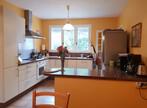 Vente Maison 6 pièces 141m² Sauzet (26740) - Photo 7