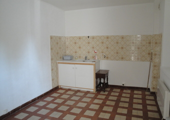 Location Appartement 1 pièce 33m² Nemours (77140) - Photo 1