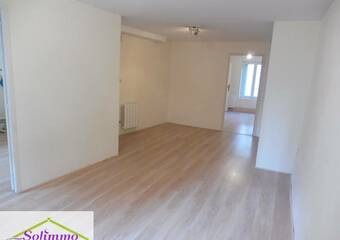 Vente Appartement 2 pièces 51m² La Tour-du-Pin (38110) - photo