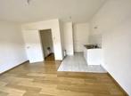 Vente Appartement 2 pièces 37m² Bolbec (76210) - Photo 1