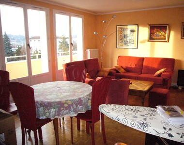Location Appartement 4 pièces 80m² Francheville (69340) - photo