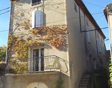 Sale House 6 rooms 111m² Vallon-Pont-d'Arc (07150) - photo