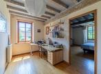 Vente Maison 8 pièces 270m² Tullins (38210) - Photo 18