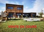 Vente Maison 8 pièces 190m² Samatan (32130) - Photo 1