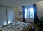 Vente Maison 7 pièces 170m² Ruy-Montceau (38300) - Photo 34