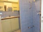 Vente Appartement 2 pièces 48m² Lauris (84360) - Photo 6