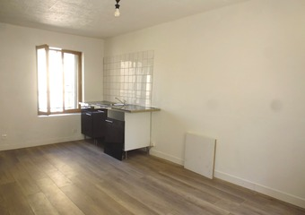 Vente Appartement 2 pièces 36m² Longperrier (77230) - Photo 1