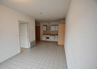 Vente Appartement 2 pièces 38m² Annemasse (74100) - photo
