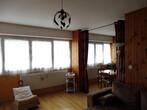 Vente Appartement 2 pièces 59m² Vesoul - Photo 6