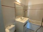 Location Appartement 2 pièces 38m² Blagnac (31700) - Photo 6