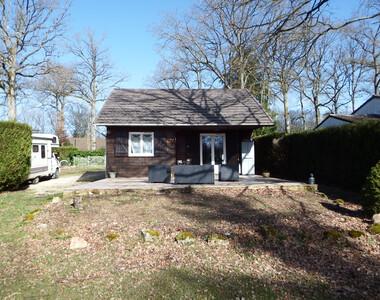 Vente Maison 52m² 10 MN Sud Egreville - photo