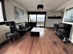 Vente Appartement 5 pièces 109m² Grenoble (38100) - Photo 6