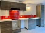 Location Appartement 2 pièces 40m² La Roche-sur-Foron (74800) - Photo 3
