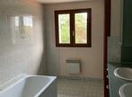 Vente Maison 4 pièces 154m² Hauterive (03270) - Photo 15
