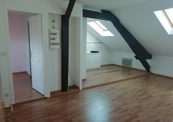 Location Appartement 2 pièces 35m² Chauny (02300) - photo