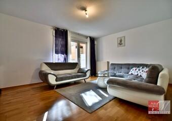Vente Appartement 4 pièces 80m² Annemasse (74100) - photo