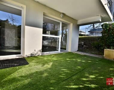 Vente Appartement 4 pièces 85m² Vétraz-Monthoux (74100) - photo