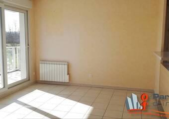 Vente Appartement 2 pièces 54m² L'Isle-d'Abeau (38080) - photo