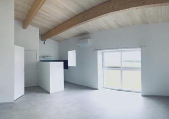 Location Appartement 2 pièces 53m² Alixan (26300) - Photo 1
