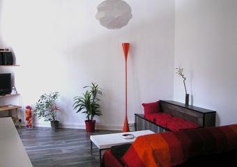 Vente Appartement 4 pièces 95m² Montélimar (26200) - Photo 1