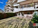 Vente Appartement 3 pièces 96m² Ambilly (74100) - Photo 2