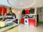 Vente Maison 5 pièces 90m² Saint-Pierre-de-Bressieux (38870) - Photo 2