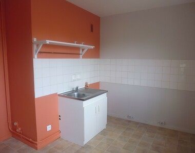 Location Appartement 58m² Vichy (03200) - photo